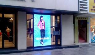 digital butikskommunikation